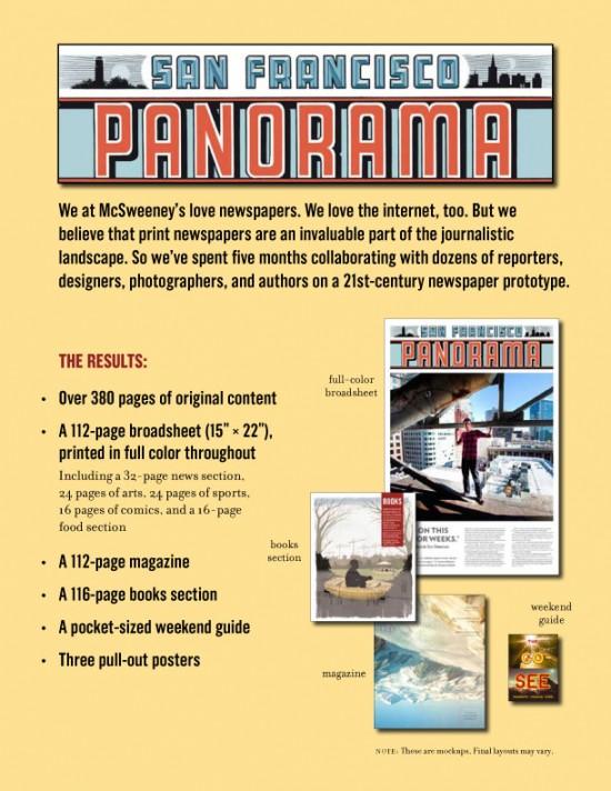 PanoramaPRFINAL110309-1